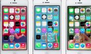 苹果发布iOS7引争议 苹果WWDC惊喜不足