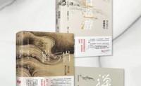 中国思想史系列(套装共3册)