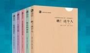 尼采哲学经典(套装共5册)