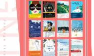 2018年度豆瓣高分外国文学作品精选(套装14册)【含《纽约时报》畅销榜、美国亚马逊年度图书桂冠作品】
